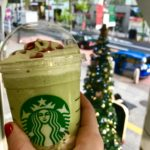 Starbuck's Holiday Season Release: Pistachio Christmas Tree!