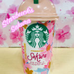 Starbucks Sakura Chocolate with Strawberry Jelly Drink!